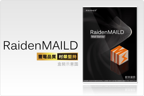 Mail Server �l���A��+ WEB Mail��A��