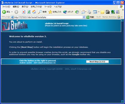 vbb/vbulletin setup guide for RaidenHTTPD web server
