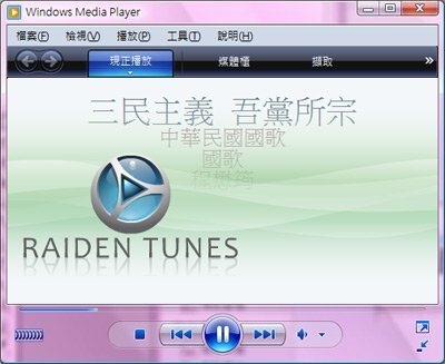 動態歌詞 windows media player